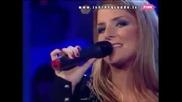 Bojana Sarovic - Pamtim ja (Zvezde Granda 2010_2011 - Emisija 4 - 23.10.2010)