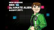 Cartoon Network Too (уеб канал) - Програма за вечерта (09.03.2012)