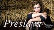 Преслава (2004) (целият албум)