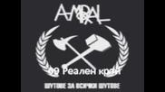 А-морал - Шутове за всички шитове ( full album 2007 )