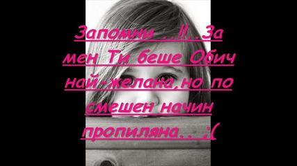 Много хубава гръцка балада - Ще ме търсиш..