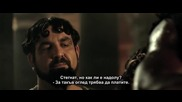Помпей (2014) Част 1/3 + Бг субтитри