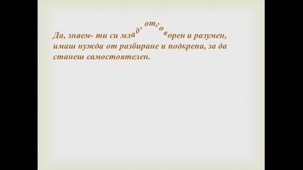 Нордик Стриймърс