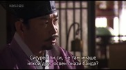 [бг субс] Hong Gil Dong - Епизод 5