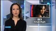 Новините на Нова (06.02.2015 - следобедна)