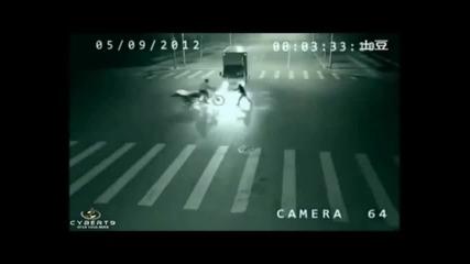 Призрак спаси човек от прегазване !!!