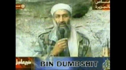 Осама Бен Ладен Гърми