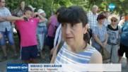 ПРОТЕСТ: Варненско село срещу депо за химически отпадъци