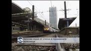 Започва серия от стачки в германските железници