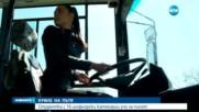 Студентка с 16 шофьорски категории учи за пилот