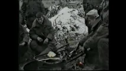За Чечня - Чечня В Огне