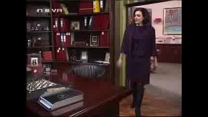 Забранена Любов еп 84 [целия]