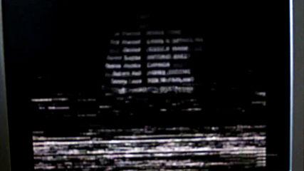 Ангел на разрушението (синхронен екип, дублаж на Топ Видео Рекърдс, 1995 г.) (запис)