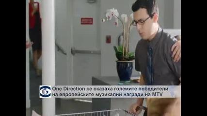 One Direction с три награди на MTV