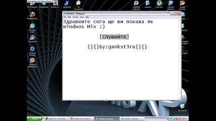 Windows mix