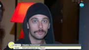 ПЪЗЕЛ: ПОХИТЕНИ - Нов екшън уеб сериал, скоро във Vbox7