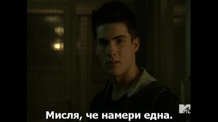 Младия Вълк сезон 5 епизод 16 + Бг Субтитри Teen wolf season 5 episode 16 Bg sub