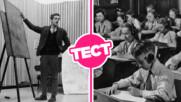 ТЕСТ: Можеш ли да се справиш с този тест за интелигентност от 1967 г.?