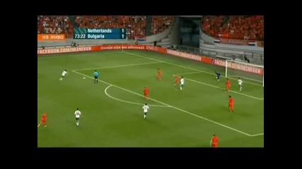 България Покори Холандия Насред Амстердам Арена