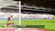 Футбол: Нант – Марсилия на 12 февруари по DIEMA SPORТ