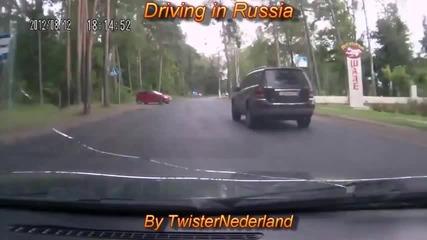 Да караш кола в Русия ..