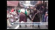 Кукери изгониха злото от Благоевград