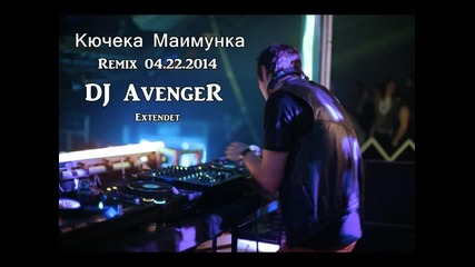Dj Feissa Kucheka Maimunka Remix By Dj Avenger