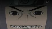 [ Bg Sub ] Naruto Shippuuden 67 Високо Качество
