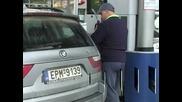 Дизелът и бензинът поевтиняха с 2 стотинки