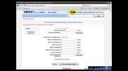 Как Да Си Направим Прозрачен Профил Във Vbox7