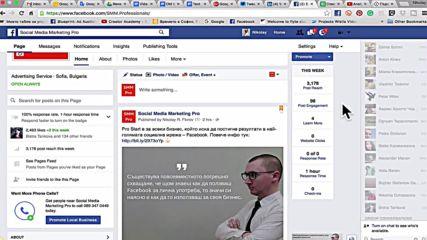 Това са 5-те най-важни неща за всяка една Facebook страница