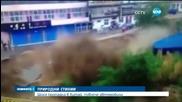 Шосе пропадна в Китай, повлече автомобили