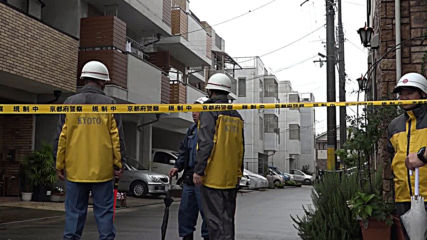 Japan: Investigations begin after deadly Kyoto arson attack