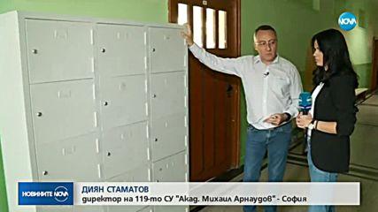 СРЕЩУ ТЕЖКИТЕ РАНИЦИ: Осигуряват шкафчета за всички ученици