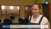 Български музиканти станаха част от саундтрака на филма за Хан Соло