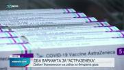 Новините на NOVA NEWS (13.04.2021 - 18:00)