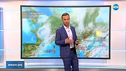 Прогноза за времето (02.05.2019 - обедна емисия)