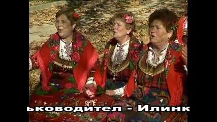 Фг - Стримона гр. Сандански