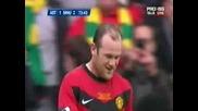 Астън Вила - Манчестър Юнайтед 1:2 - Карлинг Къп