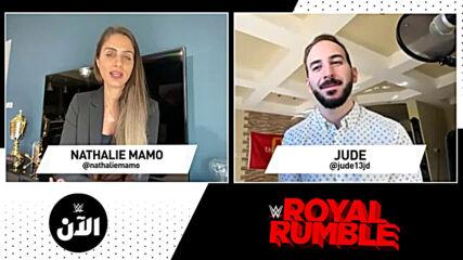 حلقة خاصة وتحليل لأحداث رويال رامبل ٢٠٢١ – WWE الآن