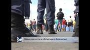 Продължават протестите в Бразилия