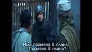 Robin Hood 01x11