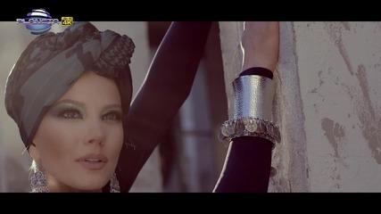 Емилия - Ето ме | Официално H D видео