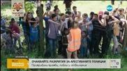 Хърватия затвори границата със Сърбия
