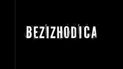 Mc Ilchev + Bezizhodica - Moderni shitove