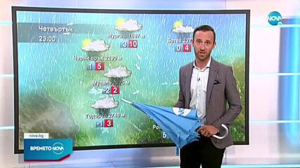 Прогноза за времето (13.05.2021 - обедна емисия)