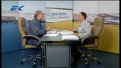 Диагноза с Георги Ифандиев 08 04 2015