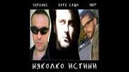 satanas feat. Bate Sasho & Imp - Няколко истини