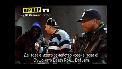 Dj Premier & Blaq Poet (ексклузивен Репортаж За Хип Хоп Тв)