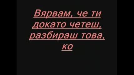 Познавам Сърцето Ти